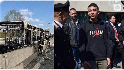 إيطاليا تدرس منح الجنسية لمراهق مصري أنقذ 50 طالباً من الموت حرقاً