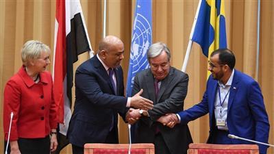 اليمن يرفض آلية التفتيش الأممية قبل حسم اتفاق السويد