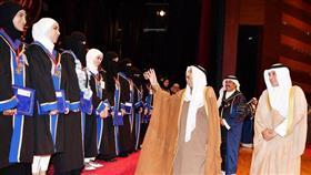 جانب من حفل تكريم المتفوقين من خريجي كليات ومعاهد الهيئة العامة للتعليم التطبيقي