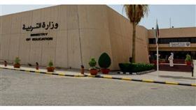 «التربية»: فتح باب الترشح لجائزة الدراسات والبحوث التربوية الخليجية