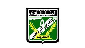 رؤساء الأندية يجتمعون في «العربي».. غدا