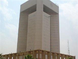 بمشاركة كويتية.. انطلاق أعمال الدورة الـ 44 للبنك الإسلامي للتنمية في مراكش