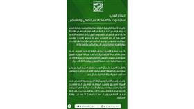 اجتماع الأندية بـ «العربي»: خفض الدعم المالي عرقلة للحركة الرياضية