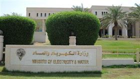 «الكهرباء».. تأخُّر درجات الاختيار للمرة الأولى في تاريخ الوزارة
