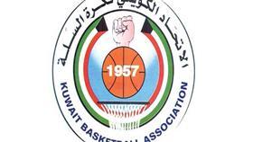 بطولة كأس الاتحاد الكويتي لكرة السلة الـ 53 تنطلق غدًا.. بمشاركة 12 ناديًا