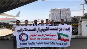 إيران: المساعدات الكويتية مؤشر على التضامن وأواصر الأخوة الإسلامية