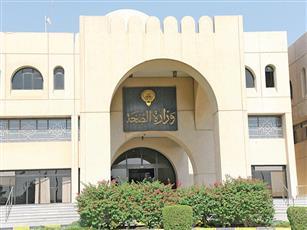 وزارة الصحة تقيم المؤتمر الأول لمجلس الصحة الخليجي.. الثلاثاء المقبل
