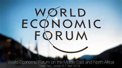 اختتام أعمال المنتدى الاقتصادي العالمي بالأردن