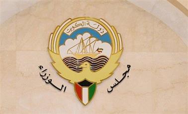 «الوزراء» يوافق على اتفاقيتين للخدمات الجوية والمجال السياحي مع قبرص وأوكرانيا