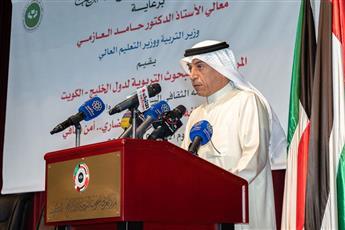 وزير التربية وزير التعليم العالي الدكتور حامد العازمي يلقي كلمته