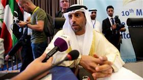 وزير الطاقة الإماراتي: إمكانية كبيرة لتوازن سوق النفط بنهاية العام
