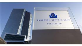 «المركزي الأوروبي» يبقي على سعر الفائدة في منطقة اليورو عند حد الصفر