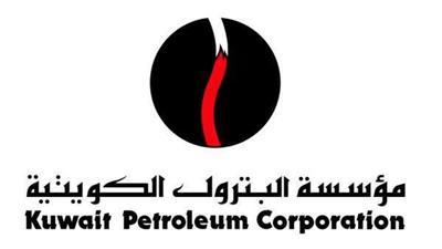 مذكرة تفاهم بيئية بين «البيئة» و «البترول الكويتية العالمية»