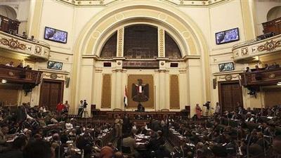 البرلمان المصري: التعديلات الدستورية لا تهدف لإقحام الجيش في العمل السياسي