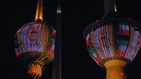 أبراج الكويت تزدان بصورة سمو الأمير بمناسبة تكريم البنك الدولي لسموه