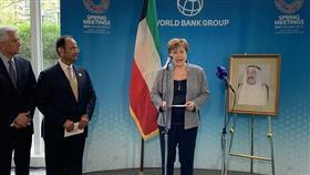 الرئيس التنفيذي لمجموعة البنك الدولي كريستالينا جورجيفا خلال لإعلان تكريم سمو الأمير