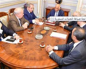 مصر.. بدء اجتماع لجنة صياغة التعديلات الدستورية