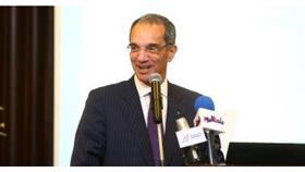 وزير الاتصالات المصري: التحول الرقمي يسهل أداء الخدمات الحكومية للمواطنين