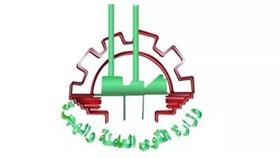 «القوى العاملة» المصرية: خطوات جادة للإصلاح الاقتصادي لتوفير الاستثمار وفرص العمل