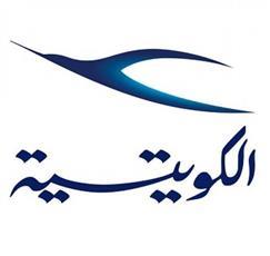 «الكويتية» تحول بعض رحلاتها إلى دبي لمطار آل مكتوم