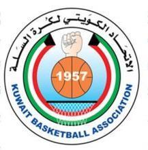 «القادسية» و«الكويت» إلى نهائي كأس الاتحاد لـ«السلة»