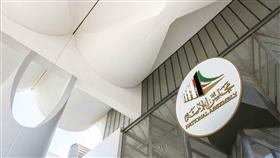 مجلس الأمة ينظر غدًا قانوني «الغش التجاري» و«السجل العيني»