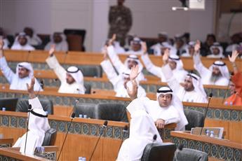 مجلس الأمة يوافق على عدد من الرسائل الواردة إليه