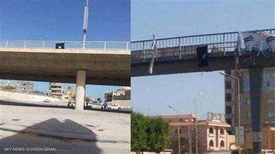 أعلام داعش في العاصمة طرابلس