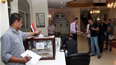 المصريون بالخارج يدلون بأصواتهم غدًا في الاستفتاء على تعديلات الدستور