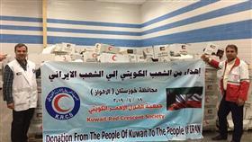 الكويت ترسم الفرحة على وجوه المتضررين جراء السيول في مدينة الأهواز الايرانية