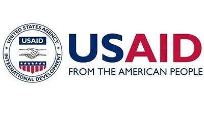 شعار الوكالة الأمريكية للتنمية الدولية
