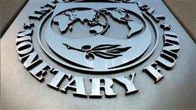 «النقد الدولي» يقدم 118 مليون دولار لموزامبيق لمساعدتها في التعافي من «إيداي»