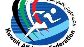 منتخب ألعاب القوى يشارك في البطولة الآسيوية الـ 23 بقطر