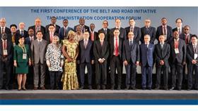 المالية: توقيع مذكرة تفاهم «مبادرة الحزام والطريق» الدولية للتعاون الضريبي