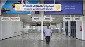 إعادة فتح مطار معيتيقة في طرابلس