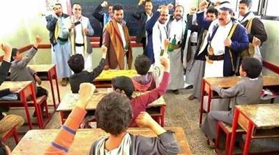 ميليشيات الحوثي تقصي 713 تربويًا في العاصمة