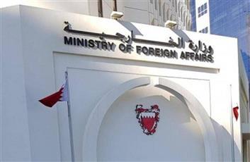 البحرين: واثقون من قدرة المجلس الإنتقالي بالسودان على تحقيق تطلعات الشعب السودانى