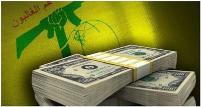 واشنطن تعرض 10 ملايين دولار مقابل معلومات عن «الشبكات المالية العالمية لحزب الله»