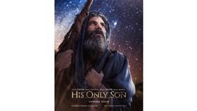 نجم عربي يجسد شخصية النبي إبراهيم في فيلم هوليوودي ضخم