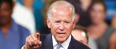 بايدن يعلن ترشحه لانتخابات الرئاسة الأمريكية 2020