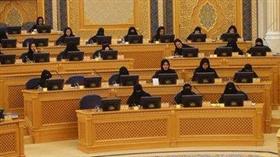 المرأة السعودية تسير بطموح وتمكين في رؤية 2030