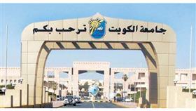 قبول 6315 طالبًا وطالبة بالجامعة.. وترقية أساتذة