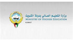 «التعليم العالي»: المكاتب الثقافية بالخارج مستعدة لتوفير احتياجات الطلبة