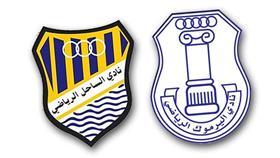 اليرموك والساحل يتأهلان للدوري الممتاز لكرة القدم الموسم المقبل