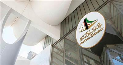 مجلس الأمة..  جلسات إضافية في يونيو المقبل لمناقشة الميزانيات