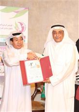 نقابة الصحفيين الكويتية نظمت مؤتمر تمكين المرأة في القيادة المؤسسية