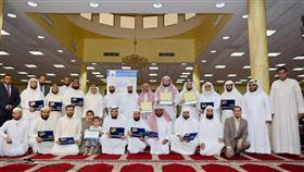 «جمعية المنابر القرآنية»: اليوم القرآني الأول للرجال فرصة ذهبية لمراجعة القرآن الكريم كاملاً في يوم واحد