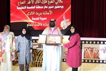 ثانوية فاطمة بنت الوليد احتفلت بختام أنشطتها التربوية برعاية محافظ العاصمة