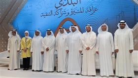 المؤتمر الأول لـ «البلدي»: حلول جذرية للمعوقات البيئية