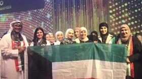 4 جوائز للكويت بمسابقة «حمدان بن راشد» للأداء التعليمي المتميز